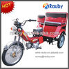 110cc three wheel motorcycle passenger tricycle triciclo