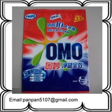 Heat seal laminated washing powder packaging bags /plastic laundry detergent bag