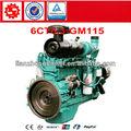 Dongfeng diesel Cummins 6ct8. 3-GM115 marina motor