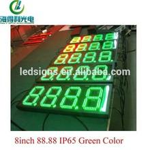 hidly high brightness 8inch green ip65 led price board display(GAS8ZG8888TB)