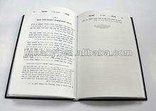 la biblia al por mayor en china