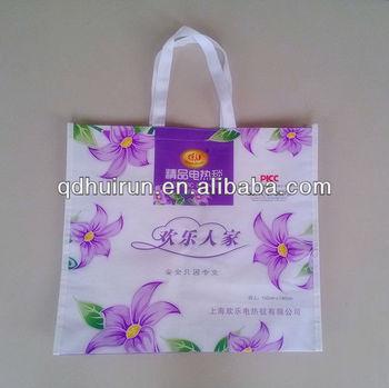Waterproof lamination PP nonwoven pack bag