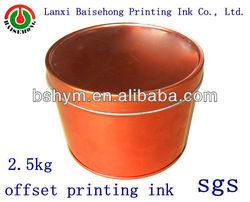 Resin offset printing ink (ink) / 2.5kg Offset Printing Ink /printing ink