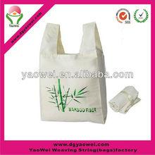 Biodegradable bamboo bag / Bamboo foldable bags / Bamboo natural bags (manufactory)