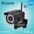 プラグアンドプレイonvifp2p屋外ネットワーク無線lanpoeドームipカメラ