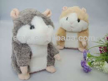 russian talking hamsters toy/voice recording hamsters/repeat hamsters