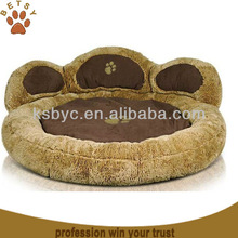 Bear Dog Bed