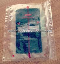 onigiri nori film(seaweed nori) sushi nori