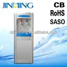 smart hot&cold free standing glass water dispenser water cooler manufacturer exporters