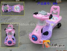assembling kids swing cars/ children swing car