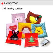 USB gadgets, USB seat cushion F2601