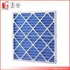 MERV 8 Standard Capacity Pleated Furnace Filter