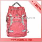 Nice looking school bags/school backapck