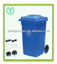 High Density Polyethylene outdoor trash can