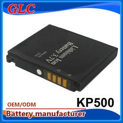 cell phone battery KP500 1450mAh best selling king power battery