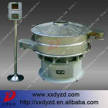 rotary coffee processing vibrating screen machine