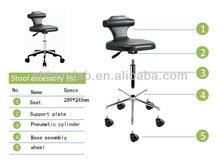 2013 HOT!! School Lab Stools Chemical lab stools