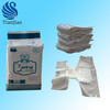 2014 disposable soft adult diapers with best quality
