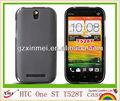 De alta calidad de tpu teléfono celular cubierta para htc uno t528t st, smart caja del teléfono para htc suave de la piel
