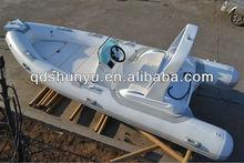 2014 mercury engine RIB boat price