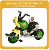 Children car ,Motorcycle,electric tricycle,kids ride on car toy