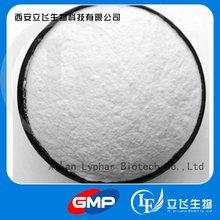 GMP factory supply bulk l-arginine hcl