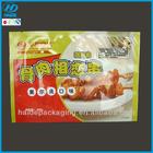 9 colors meat bag frozen food packaging