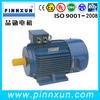 Y2 series 20hp electric motor
