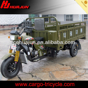 HUJU 200cc air trike / 3-wheel motorcycle / cargo trike frame for sale