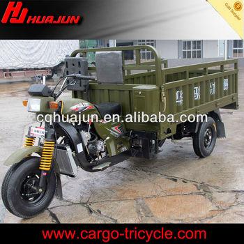 HUJU 200cc air trike / 3-wheel motorcycle / cargo trike frame for sale