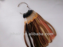 Indian Remy Color Chart - Human Hair Color Ring 100%