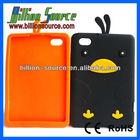 chicken animal silicone case skin smart cover for ipad mini