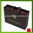 Branded shopping gift bag with twill handle