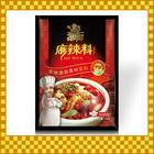 454g Hot Chili Spicy BBQ seasoning Powder brands