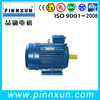 YX3 series fan motor elco IE2 motor