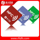 Focused nfc tag android mobilephone