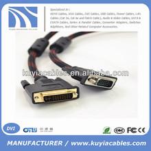 5ft DVI 24+5 to VGA Cable Desktop computers, Blu-ray DVD / plug player, HDTV / Plasma TV, laptop, HD projector