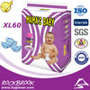 Smart / Nice / Evy / Molfix / Libero Sleepy Disposable Baby Diaper Manufacturer in China