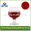 ガラス用スプレー塗料からmeijingガラスモザイク