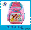 New Fashionable Compartments children school bag