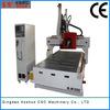 1300*2500mm CNC WOODWORKING EQUIPMENT