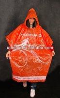 Waterproof Hooded Adult Disposable Raincoat