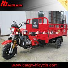 chongqing three wheeled motorcycle tricycle &motorcycle starter motor