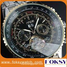 western men's mechanical watchs jaragar watch high quality