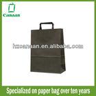 brown cement packaging paper bags