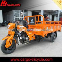 China 2013 Rickshaws for Sale/ Electric Rickshaw/ Gas Motor Tricycle