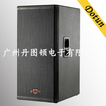 double 18 inch professional loudspeaker passive subwoofer