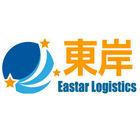 Best China Cargo Ships Broker