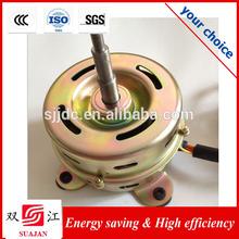 AC air conditioner outdoor fan motor
