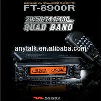 Yaesu FT8900R 29/50/144/430Mhz FM Quad band amateur radio